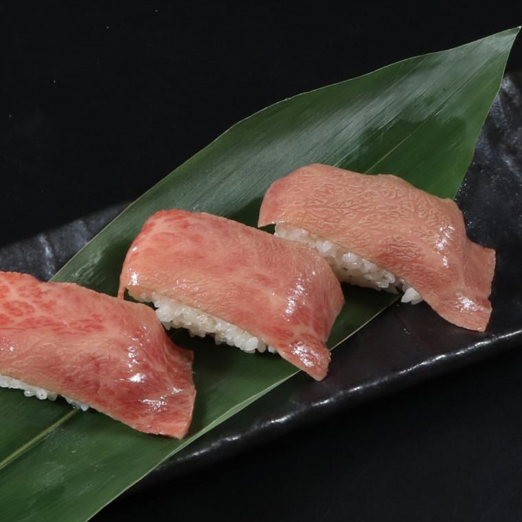 炙り寿司 3貫